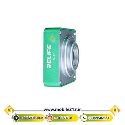 دوربین لوپ ریلایف M-12
