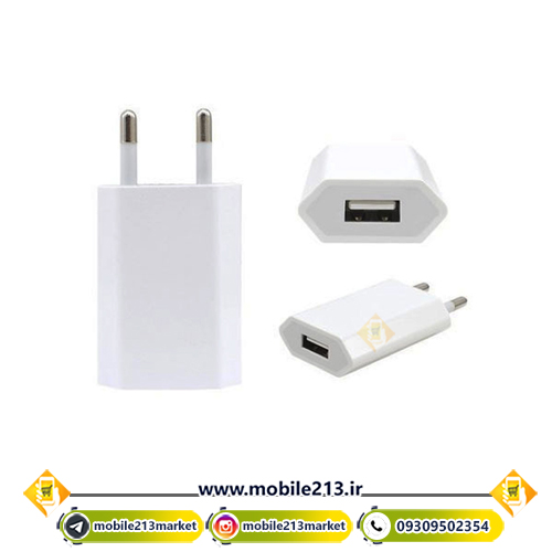 i4s-charge