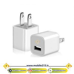 i5-charge