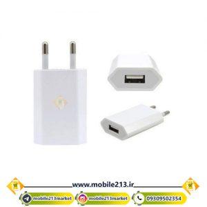 i6-charge