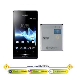 sony-miro-battery