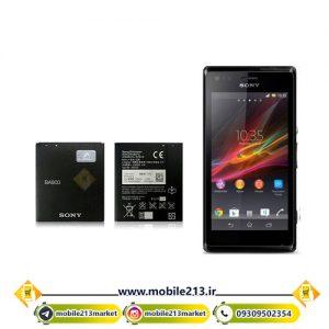 sony-m-battery