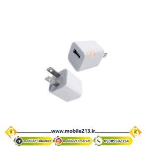ix-charger