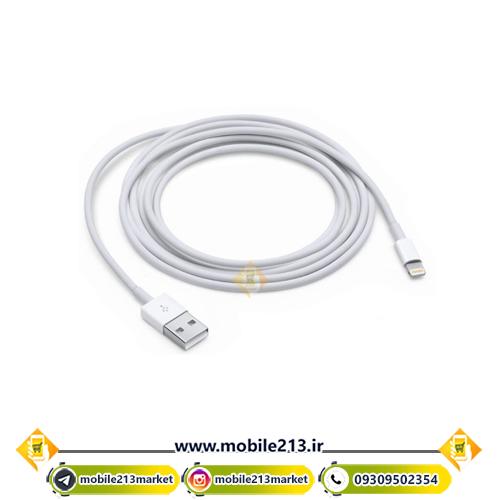 ixs-cable