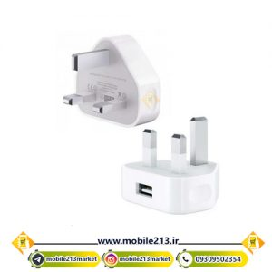 i5c-charger
