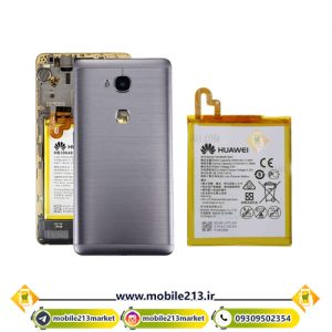 honor-5x-battery