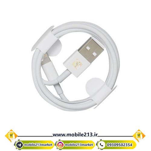 ix-cable