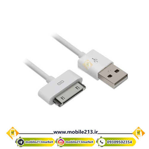 i4s-cable