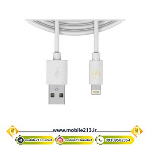 i5-cable