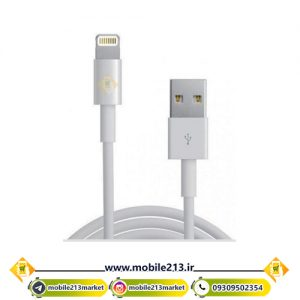 ise-cable
