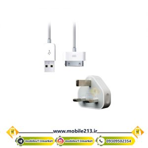 I4S-charger-cable