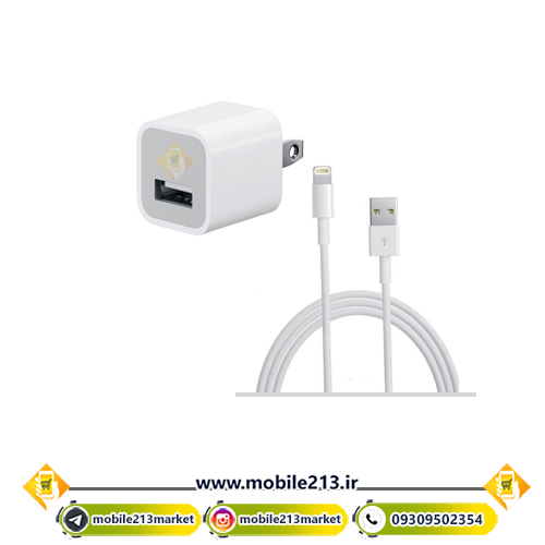 i5c-charger-cable