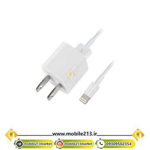 i5s-charger-cable