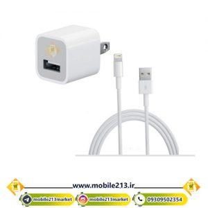 i7-charger-cable