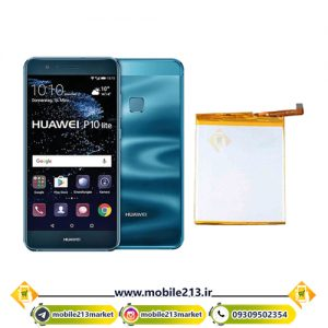 huawei-p10lite-battery