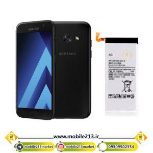 a3-2017-battery