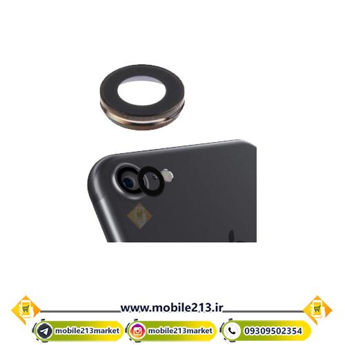i7-camera-glass