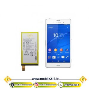 sony-z3compact-battery