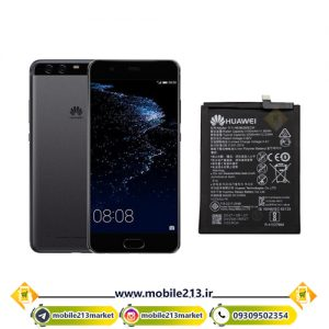 huawei-p10plus-battery