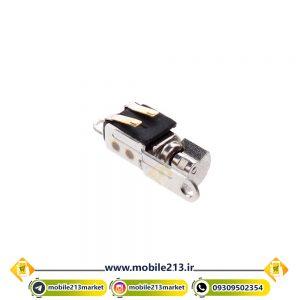 i5s-vibrator