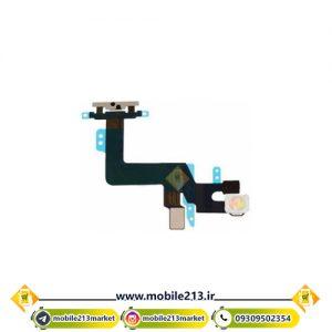 i6splus-power-flat