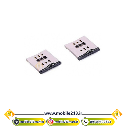 i7-sim-connector