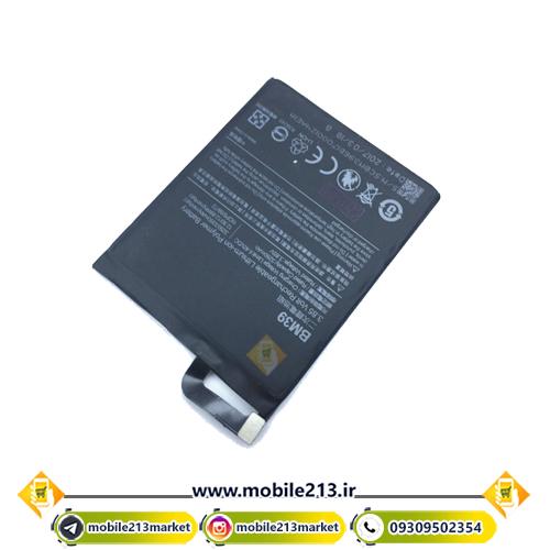 mi 6 battery