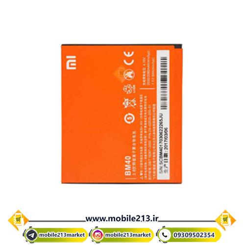 mi 2a battery