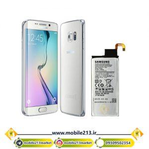 s6-battery