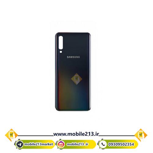Samsung A50 Back Door