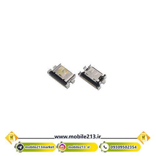 Samsung A50 charging socket