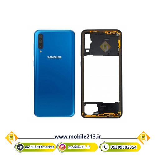 Samsung A50 Frame