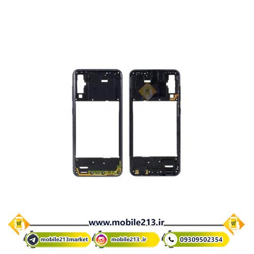 Samsung A50 LCD Frame