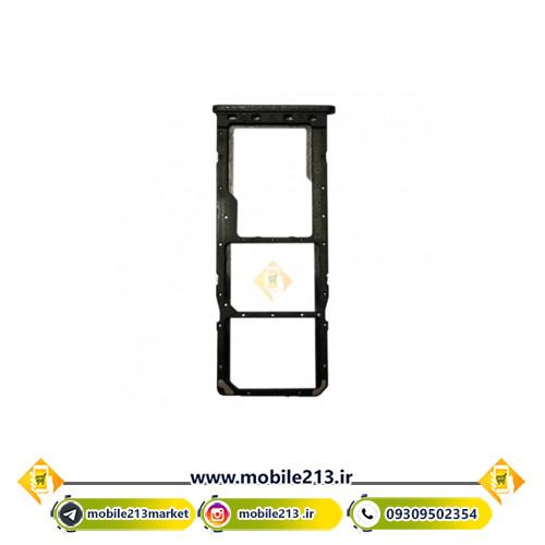 Samsung A50 Sim Holder