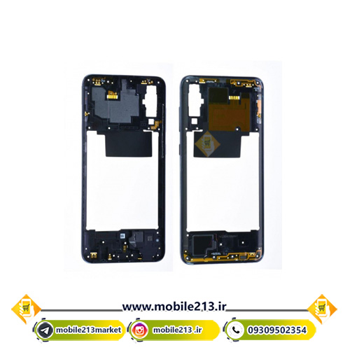 Samsung A70 Frame