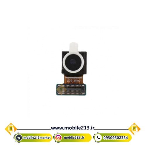 دوربین سلفی Samsung A70