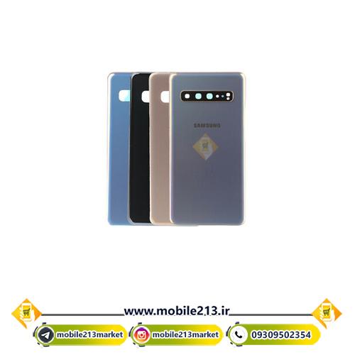 Samsung S10 Back Door