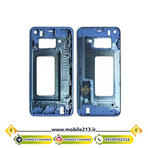 Samsung S10 Frame