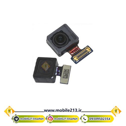 Samsung S10 Plus Selfi Camera