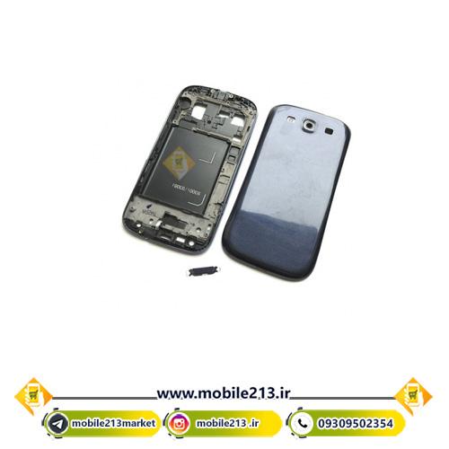 Samsung S3 Neo Frame