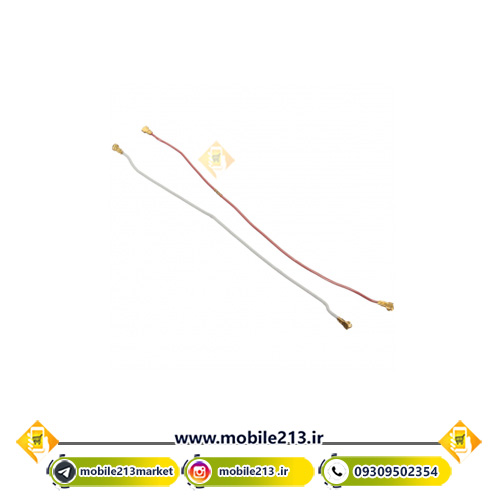 Samsung S4 Antenna Cable