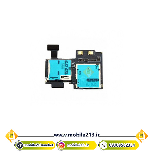 Samsung S4 Card Connector