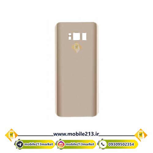 Samsung S8 Back Door