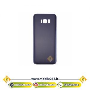 Samsung S8 Plus Back Door