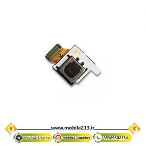 Samsung S9 Camera