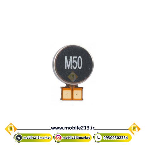 Samsung S10 Vibrator