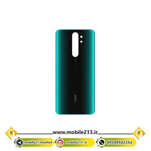 درب پشت شیائومی Redmi Note 8 Pro