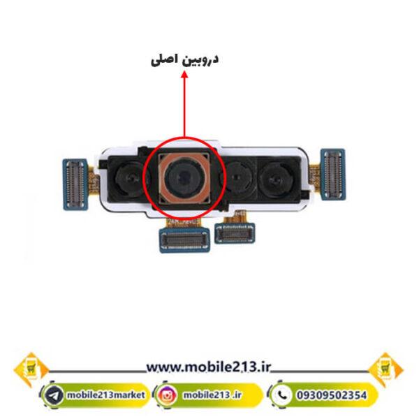 دوربین پشت شیائومی Redmi Note 8 Pro
