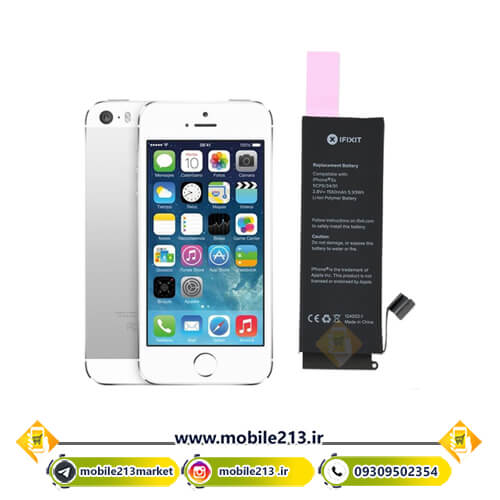 باتری اصلی آیفون iPhone 5s