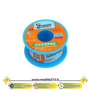 سیم لحیم Mechanic HBD-366
